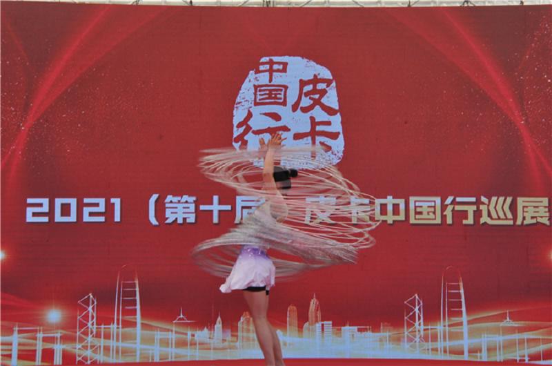 双线并行深耕市场 第十届皮卡中国行春季收官