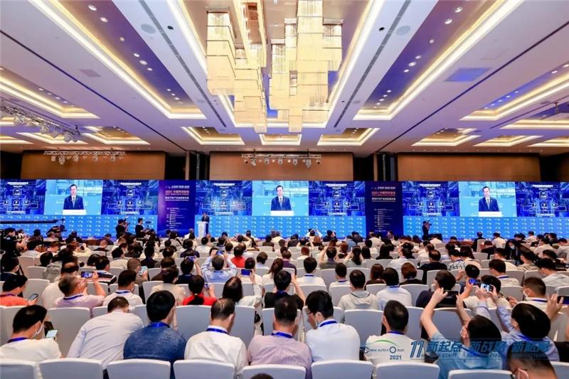 新起点 新战略 新格局,推动汽车产业高质量发展——2021中国汽车论坛在上海隆重召开