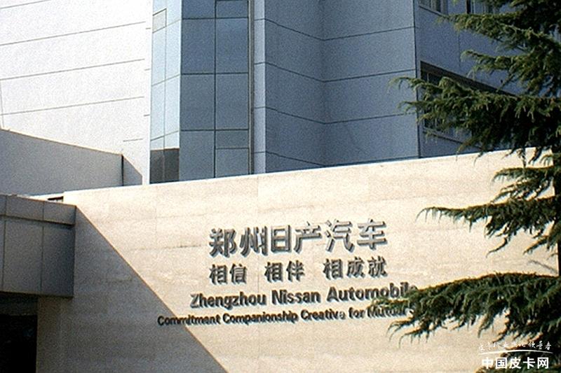6月皮卡卖出4242台 日产中国发布销售数据