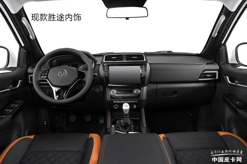 将军F7实车曝光/8月上市 福田皮卡将重新整理产品线