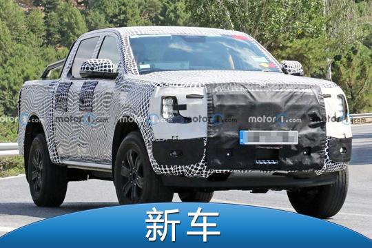 全新福特Ranger Raptor于南歐路試 動力單元或采用插電混動形式
