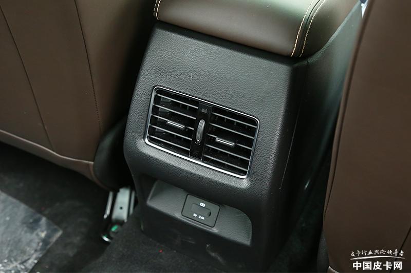 享受加倍清涼 配備后排空調出風口皮卡推薦