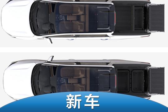 货箱设计是亮点 中国重汽VGV皮卡将10月上市
