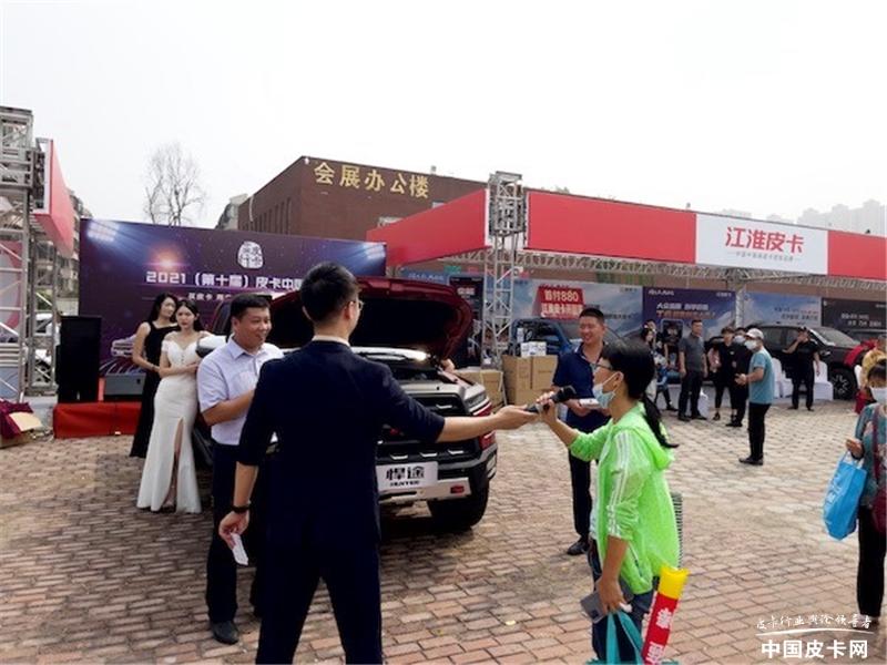 皮卡中国行唐山站迎多款新车 江淮悍途山猫版区域上市