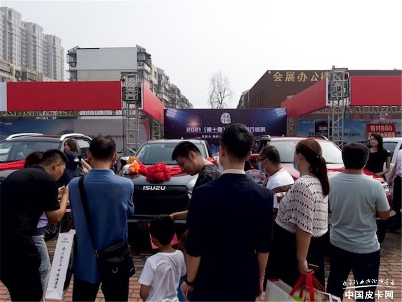 高端合资皮卡亮相皮卡中国行 不俗品质赢得超高人气