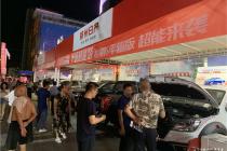 鄭州日產超全車款玩轉皮卡中國行 河池/余姚兩站熱鬧非凡