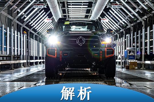 改裝車性能 量產車品質 解析長城炮黑彈
