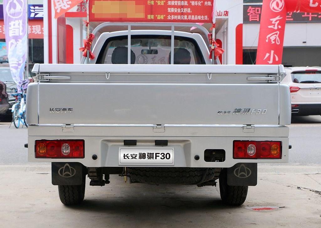 长安神骐F30车身外观
